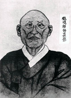 Gyejong